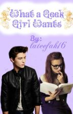 What a geek girl wants (#Wattys2015) by lateefah16