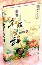 Trọng sinh danh viện vọng tộc - Tố Tố Tuyết (trọng sinh, cổ đại, end) by tulip50