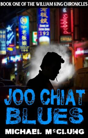 Joo Chiat Blues by McClungMike