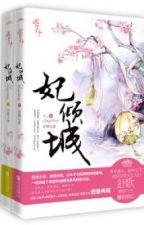Thiếp khuynh thành-xk-cug tg với 'thập thất thiêp'-nữ cường-full by hanachan89