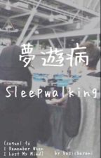 Sleepwalking by basicbayani