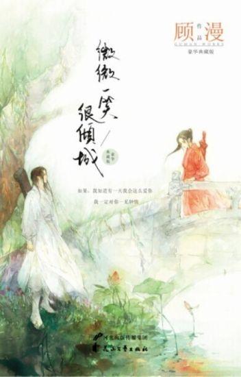 [Ngoại Truyện:] Tiêu Nại PK Phong Đằng - Yêu Em Từ Cái Nhìn Đầu Tiên