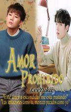 Amor Prohibido [WooGyu] by YukiiKryzLee