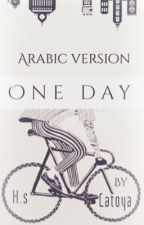 One Day |يومًا ما by heylatoya