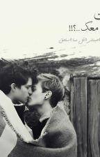 لماذا وقعت في الحب معك ..! gay by black_dream-