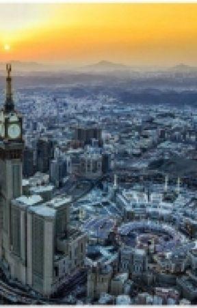 Islam Geschichten Auf Dem Bauch Schlafen Wattpad