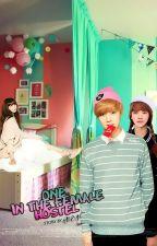 Один в женском общежитии by Kwonni5