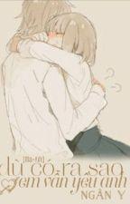 [Thiên Yết- Nhân Mã] [Hoàn]Dù có ra sao em vẫn yêu anh!!! by King_freya
