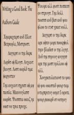 Writing a Good Book: The Authors Guide by starfallfantasy