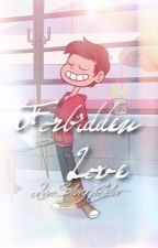Forbidden Love (Marco Diaz x Reader) by LoveStoryCreator