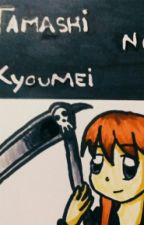 Tamashi no kyoumei by Deaththekid80