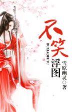 Bất tiếu Phù Đồ (CĐ-Xuyên không, nữ giả nam, thâm tình) by YumiLing