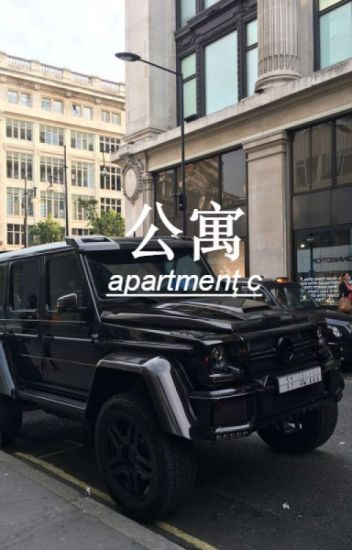 apartment c - grayson dolan