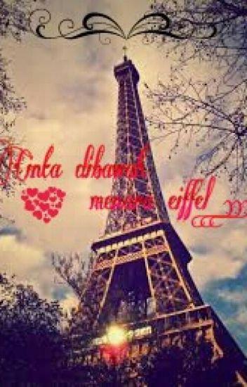 Cinta dibawah menara eiffel assabiqh ibnu naufal wattpad cinta dibawah menara eiffel thecheapjerseys Images
