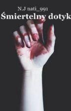 Noc z wampirami: Śmiertelny dotyk [część 2] by nati_991