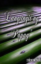 Langitngit ng Papag by nino18ako