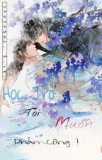 [Boy's Love] Học Trò, Tôi Muốn Phản Công ! by UtsukushiMirai