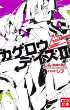 Kagerou Daze II- A Headphone Actor- by MmArumM