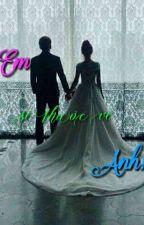 EM SẼ THUỘC VỀ ANH! by Pun_Nhoi