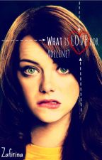 ¿What is love for Adeline? (Libro #1) by Zafirina