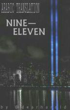 nine-eleven ♡ h.s |Arabic Translation| by intruder_