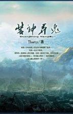 Trang thần lộng quỷ - Thaty by hanxiayue2012