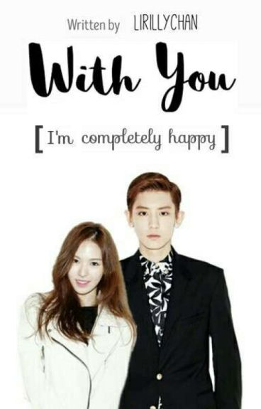 With You (Completed)