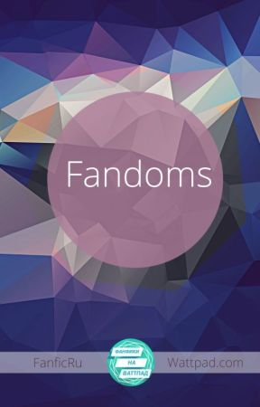 Fandoms by FanficRU