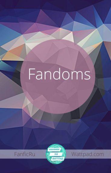 Fandoms by FanficRU