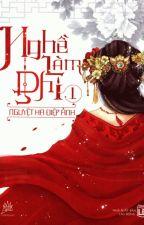 Chức Nghiệp Phi Tần (Nghề Làm Phi) - Nguyệt Hạ Điệp Ảnh - Tập 1 - Full by AmeliaJung