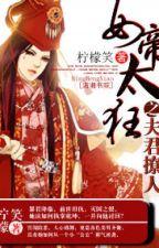 Nữ đế thật ngông cuồng chi phu quân yêu nghiệt - Nịnh Mông Tiếu (NP) by shinnguyen1912