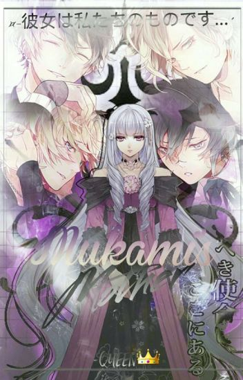 «Mukami's Mother» |Diabolik Lovers|