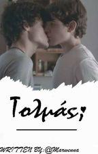 Τολμάς; by Marwenna