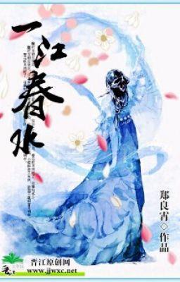Đọc truyện Cẩm bình ký-xk-full-(hyukie35 cv)