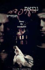 הערפד מהסיפורים by iranda333