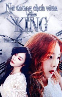 [LONGFIC] TAENY Nữ Thông Dịch Viên Của KING NC-17