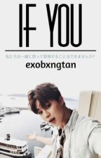 If you ➳ Jimin by exobxngtan