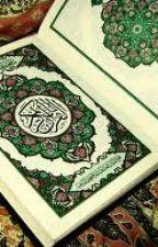طرق إبداعية لحفظ القرآن الكريم by malik10045