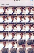 [VMin][BTS][H]Chuyện 600 tấm hình của bạn Min[Oneshot 2p.t] by parkminie2000