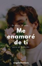 Me Enamore De Ti |Ross Lynch y Tu | by hikary_sora