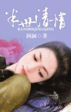 nửa đời thanh tình-xk-full by hanachan89