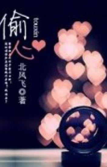 Đọc Truyện Trộm tâm [HĐ, ngạo kiều nữ, mỹ nam tàn tật] - TruyenFun.Com