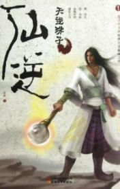 Xian Ni by WanRizzal