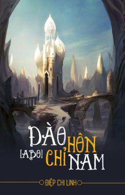 Đọc truyện Đào hôn chỉ nam - Điệp Chi Linh