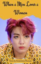 When A Man Loves a Woman//JungKook//BTS by -REV0LUTI0N-
