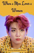 When A Man Loves a Woman - Jung Kook (BTS) by AdminBESTG