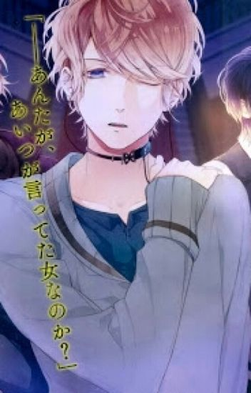 (Diabolik lovers x reader) Other dimension