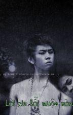 [Oneshot] [Junseob] Lời xin lỗi muộn màng by YongJunRy