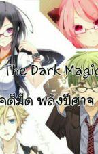 The Dark Magic คดีมืด พลังปีศาจ by thong1203
