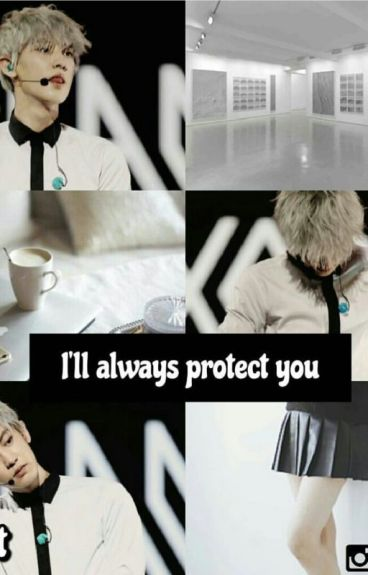 سأحميك دائما